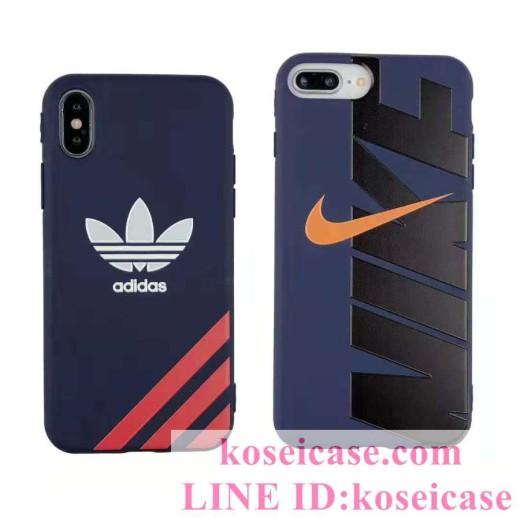 ナイキ nike iphoneXS/XR ケース 人気 アディダス アイフォン xs max/xr ケース ジャケット ADIDAS iph ...