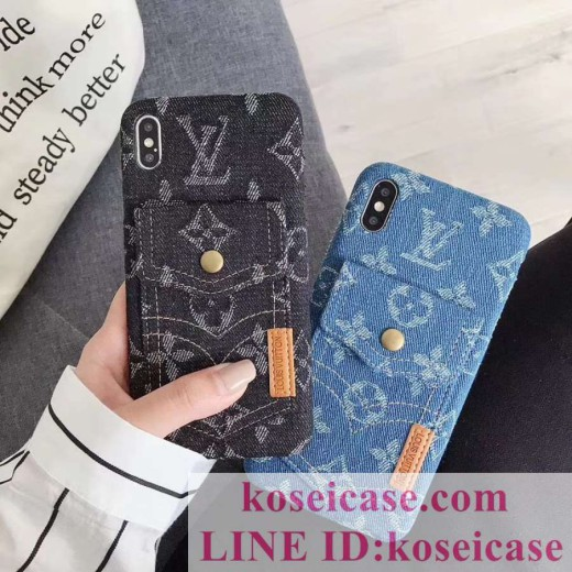ルイヴィトン iphoneXs max ケース Louis Vuitton iphoneXr/Xs ペアケース デニム カード収納 iphone10 ...