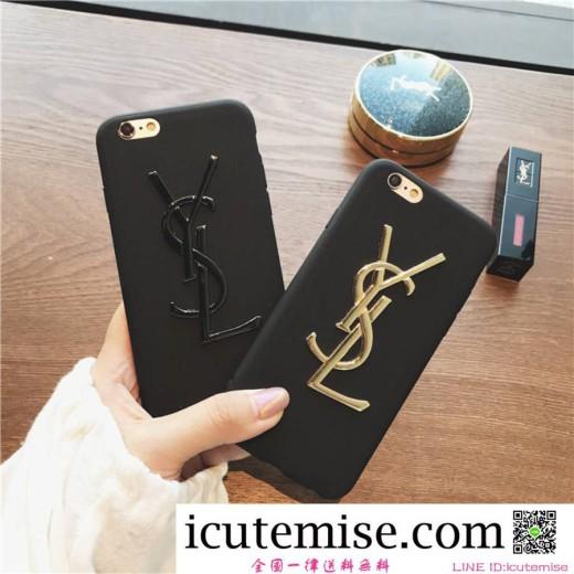 ブランド イブサンローラン iphoneXS MAX/XR ケース iphoneXS/X ケース 女子向け アイフォン エス マッ ...