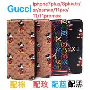 可愛い グッチ iphone 11/11Pro max手帳型ケース 男女兼用 http://betskoza.co/goods-gucci-iphone-11- ...