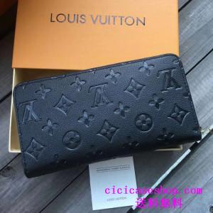ルイ・ヴィトン ウォレット ファッション Vuitton 60017 ダイヤモンドエンボス モノグラム 長財布 レザ ...