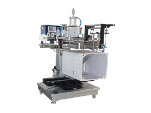 HT machine for washing machine barrel Technology parameters: Max printing size:40cm ×50cm Max  ...
