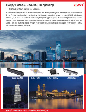 Fuzhou Downtown Lighting and Upgrading  https://www.exc-light.com/projects/info_69_lcid_41_itemi ...