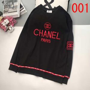 Chanel パーカー 可愛い レディース ペアお揃いシャネルトレーナー スウェットブランドペアパーカー刺 ...