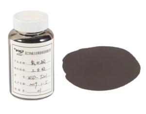 https://www.wsdty.com/product/copper-oxide/   Element                   Standard%                ...