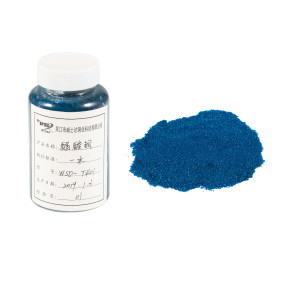 https://www.wsdty.com/product/copper-acetate/anhydrous-copper-acetate/  Packaging Details: 25kg  ...
