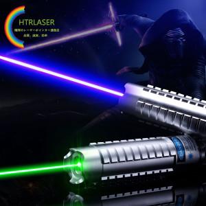 htrlaser.com は、中国を拠点とする幅広いフォトニクス製品(レーザー、光学部品、レーザー部品、およ ...