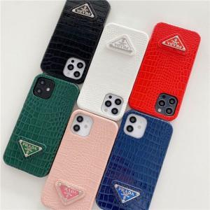 iphone13promaxブランドプラダスマホケースiphone13ケース シャネル ブランドスマホケース販売店nulc ...