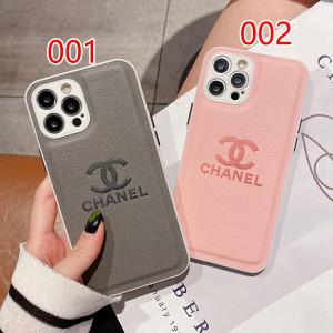 シャネルiphone13pro maxアイフォン13ミニケースブランドルイヴィトン ブランドスマホケース販売店n ...